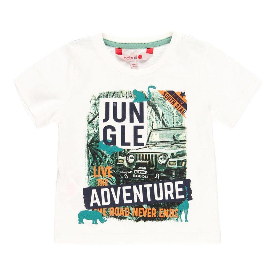 Boboli majica Jungle Adventure