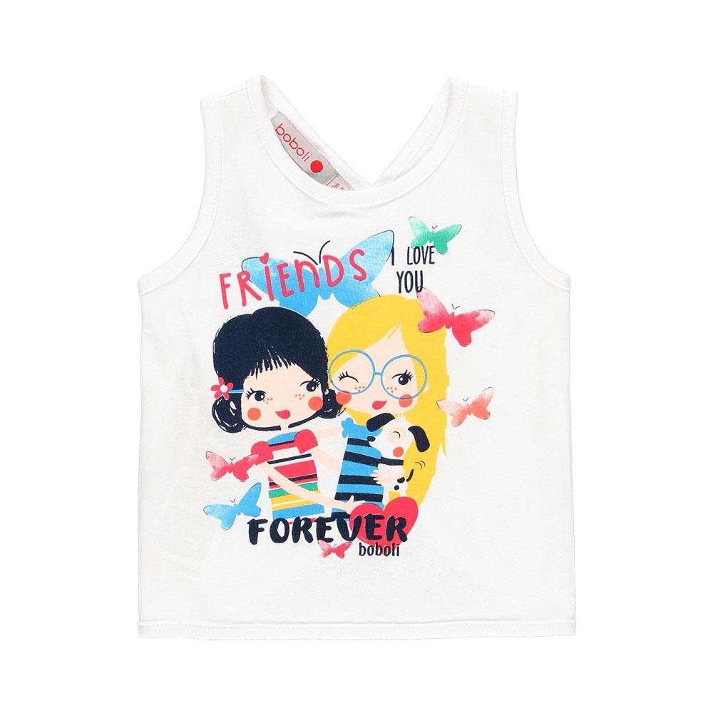 Boboli majica bez rukava Friends (Copy)